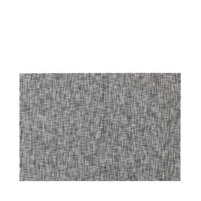 Prostírání BLOMUS 35x 46 cm_0